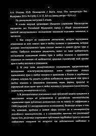 о присуждении Казимирской Юлии Викторовне гражданке Российской  частности 1