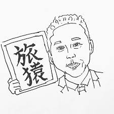 Photos In Instagram About Hashtags 菅官房長官