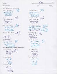 algebra 2 factoring worksheet fresh solving quadratic equations factoring worksheet answers worksheets