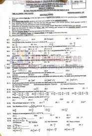 ppsc original written test past paper lecturer mathematics all   past papers lecturer ss heads ppsc fpssc css notes b ed m ed papers