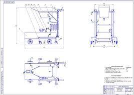 Проект реконструкции зоны технического обслуживания АТП ООО  Установка для замены масла Сборочный чертеж Лист 1