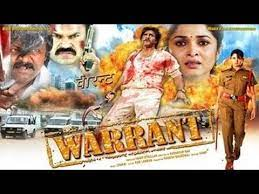 full south indian super dubbed action
