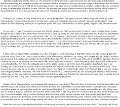 normative ethics essay edu essay ethics essay 2847388