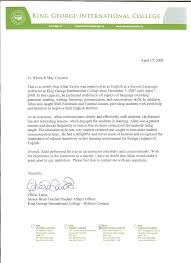 recommendation letter for teacher recommendation letter  sample recommendation