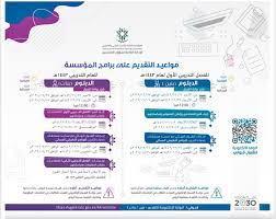 كلية التقنية للبنات بمكة المكرمة (@tvtc_f_makkah)