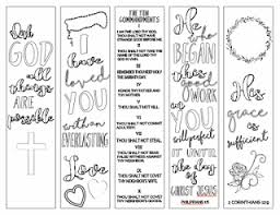 I love that these printable bible verses work well for kids and adults because coloring with your kids helps strengthen your family bond. Pin On Sunday School