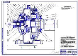 Детали машин скачать чертежи в autocad в Компасе dwg Чертежи РУ Курсовой проект Расчет двухступенчатого редуктора