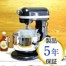 kitchenaid professional 600 stand mixers professional series
