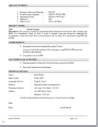 Fresher Resume Format IT Professional cover letter freshers resume samples  freshers resume samples Qtp Resume qtp