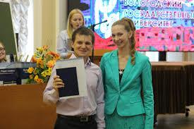 Вологда Выпускники юрфака получили дипломы БезФормата ru jurfak 5 jpg ВоГУ