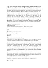 Cover Letter For Clerical Position Samples 100 Cover Letter