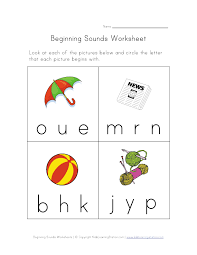 Sounds Worksheets With Pictures