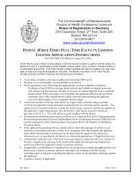 Esl Argumentative Essay Proofreading Services Online Dissertation