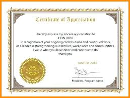 Department Of The Army Certificate Appreciation Free Sample Example