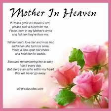 Happy Birthday Mom 12 1 64 Quotes Mom In Heaven Mom