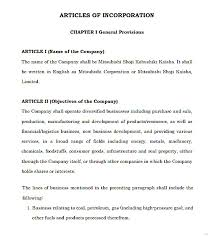 Cover Letter For Articles Of Organization Llc Articles Organization