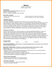 Computer Skills To List On Resume 100 Listing Computer Skills On Resume Emails Sample 48