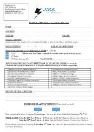 volunteer template sample volunteer application form template