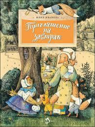 <b>Книги Настя</b> и Никита 8069982 в интернет-магазине Wildberries