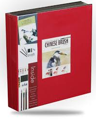 introduction to the art of chinese brush painting image 1