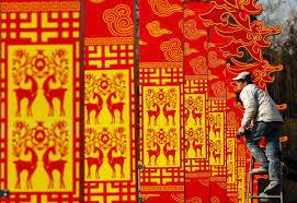 Smashing Chinese New Year ...