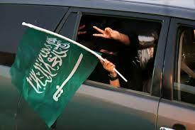 بالفيديو.. نساء السعودية في تدريبات حربية للقوات المسلحة - RT Arabic