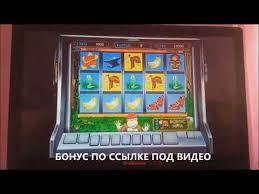 Игровые автоматы бесплатно играть 777