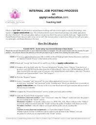 Job Posting Template Best Job Posting Template Internal Job Posting Resume Template