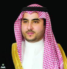 السيرة الذاتية لسمو الأمير خالد بن سلمان | المملكة العربية السعودية الجديدة