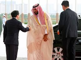 Image result for soft bank saudi