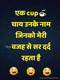 Joke In Hindi Jokes Funny Quotes In Hindi Me Quotes Funny