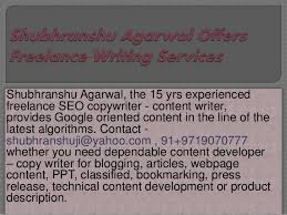 shubhranshu agarwal offers lance writing services shubhranshu agarwal the 15 yrs experienced lance seo copywriter content writer provides google