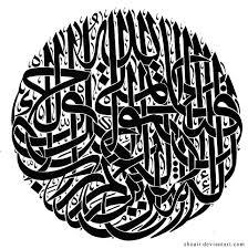 desertrose calligraphy art