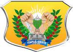 imagem de Itapuã do Oeste Rondônia n-1