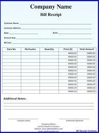 Cash Memo Format In Word Sample Mcari Co