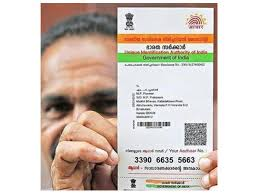 Image result for Indias aadhaar card