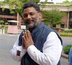 Image result for pappu yadav image