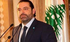 سعد الحريري: سأضع استقالتي أمام الرئيس عون | وكالة قاسيون للأنباء