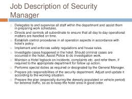 security officer duties and responsibilities hotel security