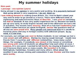 essay on summer holidays co essay on summer holidays