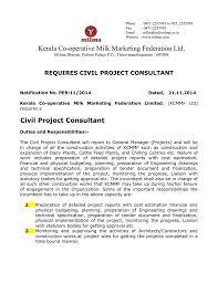 Duties Of A Marketing Consultant Kerala Co Operative Milk Marketing Federation Ltd