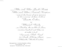 Sample Wedding Invitation Wording Wedding Invitation Reception Card Developmentbox