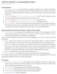writing and essay tips gmat club