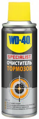 <b>WD</b>-<b>40</b> SPECIALIST <b>Очиститель тормозов</b> (200 мл) SP70257