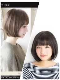 お子様小学生位のヘアカットが大人の女性と同じにならないのは髪