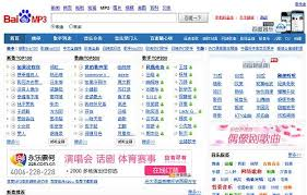 Senin, 3 agustus 2020 13:42. Top 10 Websites To Download Chinese Songs Music For Free