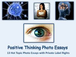 positive thinking photo essays wow profit packs