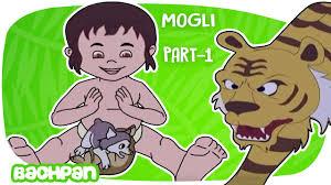 mowgli jungle book cartoon in english 1 cartoon adventures funny shows bachpan you