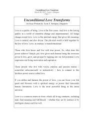 essay about internet advantages vs books