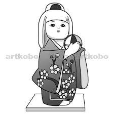 Web教材イラスト図版工房 S日本の伝統工芸品2